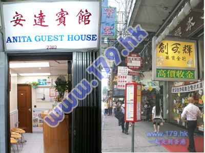 Hong kong youth hostel YMCA YWCA room accommodation budget room online booking