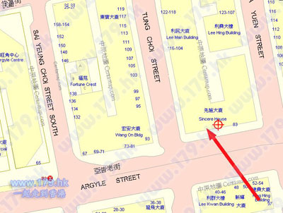 Room 901, 9/F, Sincere House, 83 Argyle Street, Mongkok, Kowloon, Hong Kong (Lift press 9) MK Business Hotel